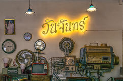 Vintage style restaurant decorated in a retro style  Film Grain Royalty Free Stock Photo