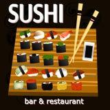 Vintage Sushi Bar Poster. Vector illustration. Good poster Royalty Free Stock Images