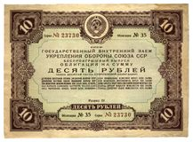 Vintage ten soviet roubles loan, paper texture. Old vintage loan  in ten soviet roubles, closeup macro paper texture isolated on white background. 1930s russian Royalty Free Stock Photography