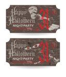 Vintage ticket to Halloween party Stock Photos