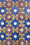 Vintage Tiles / Pattern / Architectural decoration Royalty Free Stock Photo