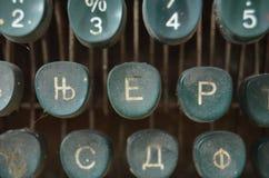Vintage Typewriter Keys Stock Photos