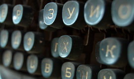 Vintage Typewriter Keys Royalty Free Stock Images