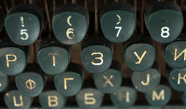 Vintage Typewriter Keys Royalty Free Stock Image