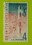Vintage USA postage stamp stock image