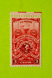 Vintage USA unused postage stamp Royalty Free Stock Photo