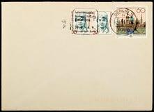 Vintage used mailing envelope Stock Image
