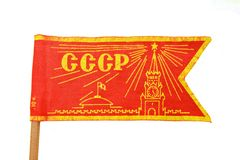 Vintage USSR flag Royalty Free Stock Photography