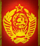 Vintage USSR State Emblem Stock Photo