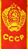 Vintage USSR state emblem Stock Images