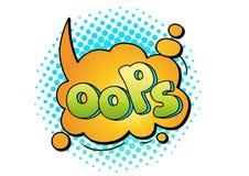 Vintage vector illustration. Text bobble cloud. Colorful comics. Design element for the design of leaflets, cards, envelopes, cove. Rs, flyers sales Stock Photo