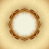 Vintage vector pattern. Hand drawn abstract Royalty Free Stock Photos