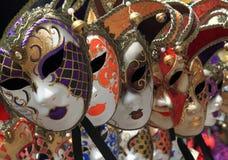 Vintage venetian carnival masks. Group of Vintage venetian carnival masks Royalty Free Stock Images