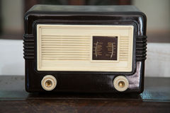 Vintage wooden radio Stock Photo
