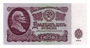 Vintare sowiecki pieniądze, 25 rubli banknotu rachunku istniejący kraj USSR około 1961, Obrazy Royalty Free