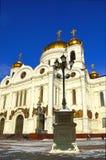 Vinter. Domkyrka av Kristus frälsaren i Moskva, Ryssland Royaltyfria Bilder