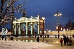Vinterferier i Moskva royaltyfri bild