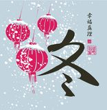 Vinterillustration av kinesiska röda pappers- lyktor stock illustrationer
