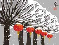 Vinterlandskap med träd och pappers- lyktor royaltyfri illustrationer