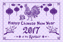 Violet Banner for happy Chinese New Year of the rooster. 2017. vector Stock Photos