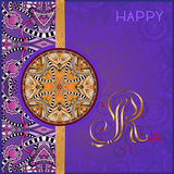 Violet greeting card for indian festive sisters Royalty Free Stock Photography