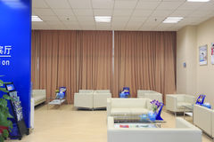 Vip候诊室 库存照片