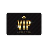 VIP卡片模板 免版税库存图片