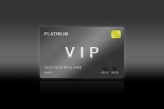 VIP或重要人物白金卡片 库存图片