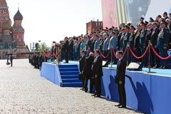 VIP βήμα Στοκ φωτογραφία με δικαίωμα ελεύθερης χρήσης
