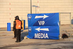 Vip and media gate Stock Images