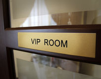 VIP room Stock Photography
