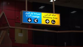 VIP room sign at airport. Business lounge concept. Angled view.  stock video footage
