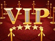 VIP room Stock Photo