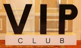 VIP teken Stock Foto's