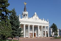 VIP-terminal au ` de Kharkiv de ` d'aéroport Images libres de droits