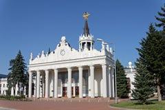 VIP-terminal au ` de Kharkiv de ` d'aéroport Photos libres de droits