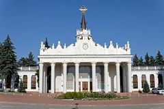 VIP-terminal au ` de Kharkiv de ` d'aéroport Photo stock