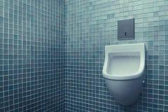 Vip Urinal Stock Photo