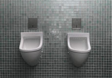 Vip Urinal Stock Image