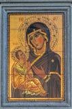 Virgen María de Madonna con el niño Jesús Imagen de archivo