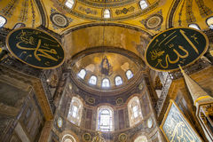 Virgen María y niño Cristo, el mosaico del ábside, Hagia Sophia, Ist Foto de archivo libre de regalías