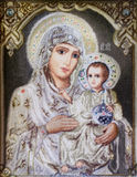 Virgin Marry with Jesus child gobelin Royalty Free Stock Photo