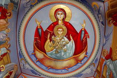 Orthodox church. Painting on the ceiling with Virgin Mary and Child - Bujoreni Monastery, landmark attraction in Romania Royalty Free Stock Image
