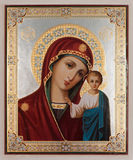 Virgin Mary Icon. Interior of russian christian orthodox church (detail): icon of the virgin Mary with Jesus baby decorated by golden plate Royalty Free Stock Photography