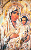 Virgin Mary with Jesus icon Royalty Free Stock Photo