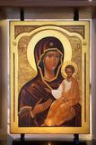 Virgin Mary and Jesus Royalty Free Stock Image
