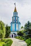 The Virgin Monastery of Raifa. Orthodox monastery in Kazan, Tatarstan, Russia Stock Images