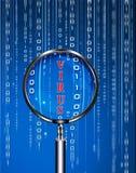 Virus detector. Network security scaner, virus detector Stock Photos
