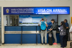 Visa on arrival stand in International terminal  of Bandaranaike Stock Photography