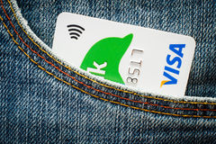 VISA card. GDANSK, POLAND - 10 JULY 2014. Visa credit card with paypass technology in jeans pocket. PayPass technology is added to the proximity card issued by Royalty Free Stock Images